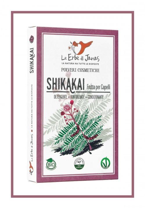SHIKAKAI-1034-31